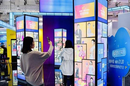 山东省文化企业30强发布!看看都有哪些企业上榜