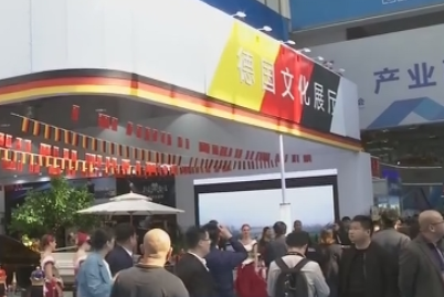第七届山东文博会在济南开幕 刘家义龚正参观展区
