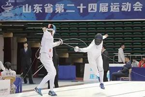 山东省运会:击剑运动高速发展成亮点 四地市领跑