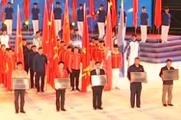 山东省第24届运动会闭幕 青岛济南淄博位居金牌榜三甲