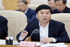 民营企业家座谈会丨于晓宁:政府关注重点项目的同时也要关注重点企业