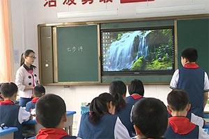 临沂新闻 丨 三代教书人见证四十年教育变迁