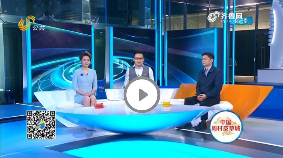 长江韬奋奖获奖者范维坚做客《闪电舆论场》