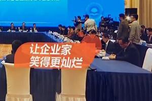 """山东:培育创新创业沃土 让企业家""""笑得灿烂"""""""