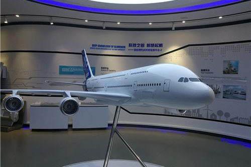 观摩会走进烟台南山航空航天用高强高韧高端铝合金生产线技术改造项目