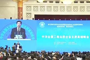 民营企业家:抢抓山东机遇 催生新动能