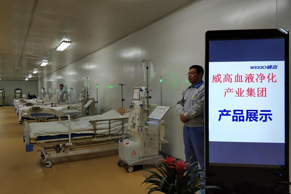 达产后将年产1亿支高通量血液透析器,观摩会走进威高血液透析项目