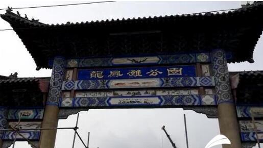 43秒丨 市派郯城王桥村第一书记:深挖王朗故里文化 发展旅游产业