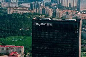 """真牛!亚洲最大单体环形修建里,万名IT工程师玩转的竟是千亿次""""超算"""""""