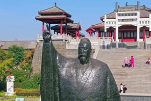 这里曾是古大运河四大粮仓之一 另有西汉大儒在此念书