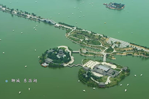 俯瞰江北水城运河古都聊城:城中有水、水中有城