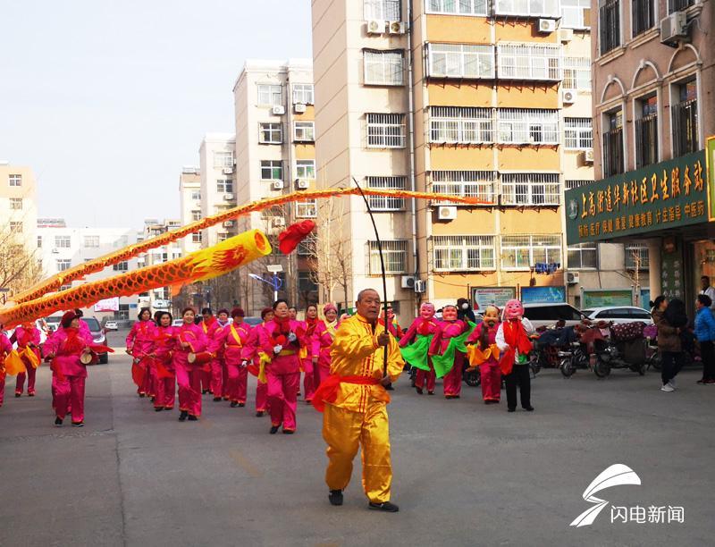 泰安华新社区洋溢节日温情
