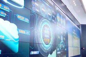 山东省数据大厅启用 政务信息系统实现整合
