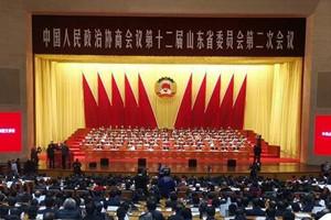 刘家义在省政协十二届二次会议开幕会上的讲话(全文)