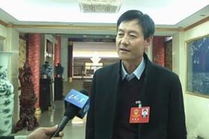 44秒|省人大代表侯天增:建议在全省加大推广沂水殡葬改革做法