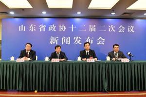 直播:山东省政协十二届二次会议首场新闻发布会