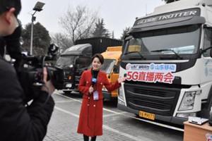 直播:政协第十二届山东省委员会第二次会议2月13日举行