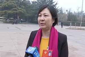 28秒丨省政协委员耿丽霞呼吁0-3岁幼儿托管政策更好落地