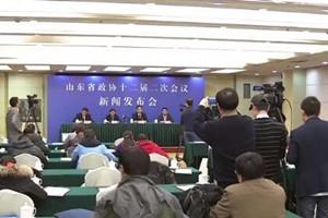 省政协十二届二次会议举行新闻发布会