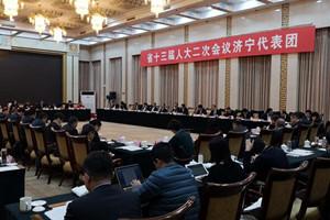 济宁市委书记傅明先:全力推进孔子大学建设,推动文旅深度融合