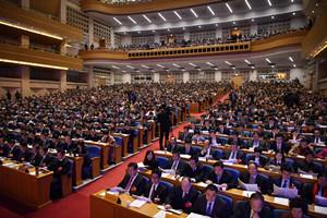 省里发话啦!支持济南深度对接京津冀协同发展和雄安新区建设