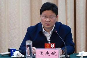 从42亿到2300亿!临沂市长直面与徐州十年发展差距 建议推动鲁南城市群发展