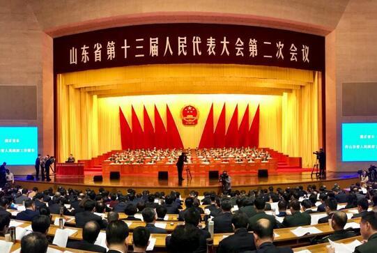 尼山论坛、儒商大会、沂蒙精神研讨会......文化山东更自信