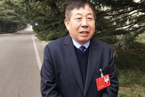 47秒|代表刘玉伟:建设现代农业产业化示范基地和园区 带动农民增收致富
