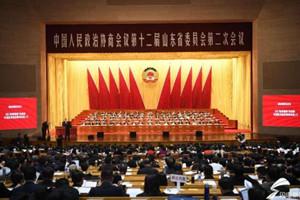 山东两会新变化!大会发言政协委员首次坐上主席台
