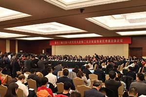 山东代表团全体会议向境内外媒体开放