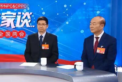直播 | 天下人大代表张宪省、许传江做客山东台《两会各人谈》