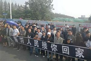临沂市民提前两三个小时到达机场 赵永一生前弹奏的吉他 陪伴烈士一起回乡