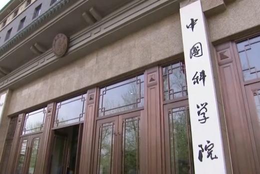 山东与中国科学院、北京大学签署合作协议