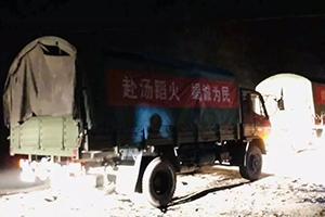 四川凉山火场复燃!山东台记者前方直击直升机取水灭火!