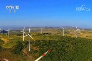 """丝路新画卷丨绿色 """"一带一路"""" 推动可持续发展"""