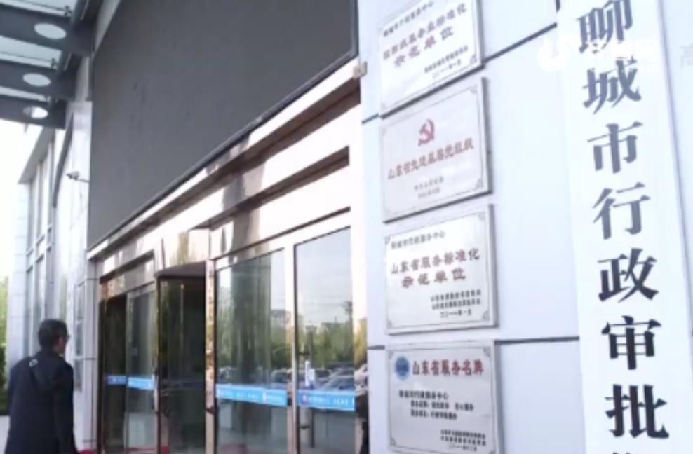 聊城:解放思想大讨论 促进工作大提升