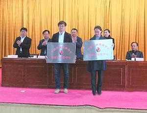 """宁津县成立2个乡镇融媒体分中心 构建""""1+N""""大宣传格局"""