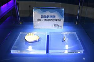 拥有国际发明专利 山东造冠脉支架远销欧美40个国家和地区