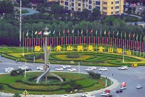 聊城:新兴产业扩量提质 传统产业转型升级