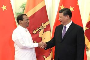 习近平会见斯里兰卡总统