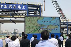 东营威联化学整合8家炼化企业石脑油资源,原料和产品协同发展