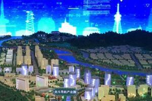 瞄准硅谷、中关村!济南创新谷打造创新创业高地