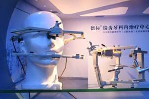 济南国际医学科学中心:打造立足山东、辐射全国、面向国际医学科学高地