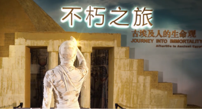 穿越千年,木乃伊游泉城,打卡了哪些网红景点?