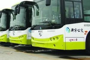 @济宁考生 高考期间凭准考证可免费乘坐公交车
