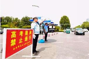 """61秒丨@潍坊人 为了高考生 请一起加入""""护考行动""""吧!"""