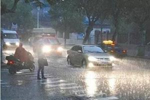 省招考院发布山东高考期间天气:8-9日有雷阵雨 局部大风冰雹