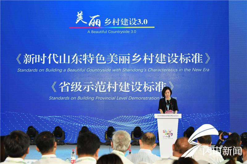 """打造齐鲁样板建设美丽乡村!北京世园会""""C位""""上的山东向世界发出邀请函"""