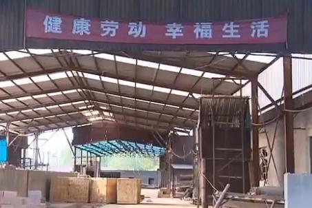 【动能转换看落实·大竞赛 大比武】淄博:一家新材料企业的退城入园路