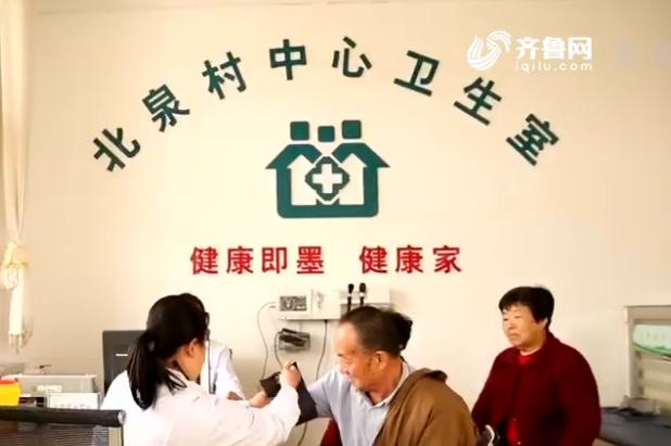 【壮丽70年 奋斗新时代】王延林和他的村卫生室